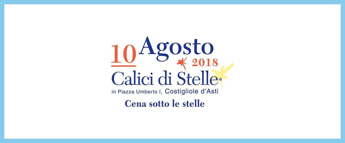 """Costigliole d'Asti brinda all'estate con """"Calici di Stelle""""."""